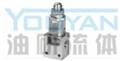XYF-L10 XYF-L15 油研御荷溢流阀 YOUYAN御荷溢流阀
