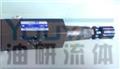 DGMPC-5-BAK-41 油研液控单向阀 YOUYAN液控单向阀