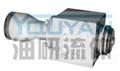 RCF50A1-10 RCF63A1-10  油研充液阀 YOUYAN充液阀