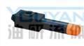 DR10DP-3L4X-2.5 DR10DP-3L4X-7.5 油研直动式减压阀 YOUYAN直动式减压阀