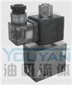 SCV2-20A70T-OB-22-OM-AC110V 油研零泄漏电动止回阀 YOUYAN零泄漏电动止回阀
