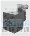 SCV-20A67B-20-OM-DC24V 油研零泄漏电动止回阀 YOUYAN零泄漏电动止回阀