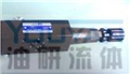 DGMX1-3-PA DGMX1-3-PB  油研叠加阀 YOUYAN叠加阀