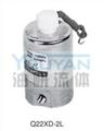 Q23XD-3 Q23XD-L3  YOUYAN微型电磁阀 YOUYAN油研