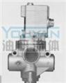 DF3-25W 油研正联锁电磁阀 YOUYAN正联锁电磁阀
