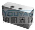 YKF-L31 YKF-L32 油研压力控制阀 YOUYAN压力控制阀