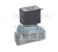 VX2120-10 VX2120-15 YOUYAN二位二通电磁阀