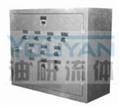 R1904  油研电气控制箱 YOUYAN电气控制箱