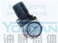 AR3000-03 AR4000-03  油研减压阀 YOUYAN减压阀