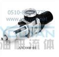 AW4000-04D AW4000-06D 油研过滤减压阀 YOUYAN过滤减压阀