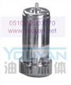 QSLH-20 QSLH-25 油研高压分水器 YOUYAN高压分水器