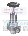QTYH-20 QTYH-25 油研高压减压阀 YOUYAN高压减压阀