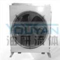 AH1680-CA2 油研冷却器 YOUYAN冷却器