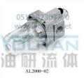 AL5000-06 AL5000-10油研油雾器 YOUYAN油雾器