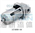 AL2000-02 AL3000-02 AL3000-03油研油雾器 YOUYAN油雾器