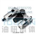 AC5000-06 AC5000-10油研三联件 YOUYAN三联件