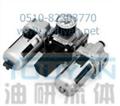 AC30-03D AC40-02D AC40-03D  油研三联件 YOUYAN三联件
