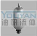 NXQ1-L0.63 NXQ-L0.4 NXQA-L0.4  油研蓄能器 YOUYAN油研蓄能器