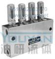 SGQ-11 SGQ-12 SGQ-13 SGQ-14  油研双线给油器 YOUYAN双线给油器