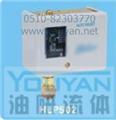 HLP502 HLP503 HLP506 油研压力控制器 YOUYAN压力控制器
