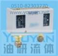 HLP830 HLP830HM HLP830HLM 油研压力控制器 YOUYAN压力控制器