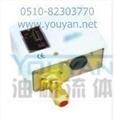 HLP6-2S HLP30-2S  油研压力控制器 YOUYAN压力控制器