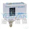 HLP101  油研压力控制器 YOUYAN压力控制器