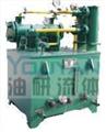 GXYZ-B20/125 GXYZ-B20/160 油研高(低)压稀油站 YOUYAN高(低)压稀油站