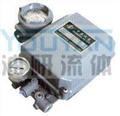 EEP-3312 EEP-3321 EEP-3322  油研电气阀门定位器 YOUYAN电气阀门定位器