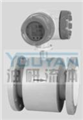 MF7100-FA1200 MF7100-FA1400  油研电磁流量传感器 YOUYAN电磁流量传感器