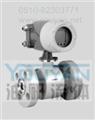 MF7100-GA40 MF7100-GA50  油研电磁流量传感器 YOUYAN电磁流量传感器