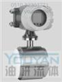 MF7100-JA32 MF7100-JA40  油研电磁流量传感器 YOUYAN电磁流量传感器