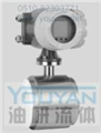 MF7100-JA65 MF7100-JA80 油研电磁流量传感器 YOUYAN电磁流量传感器