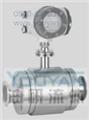 MF7100-KA80 MF7100-KA100  油研电磁流量传感器 YOUYAN电磁流量传感器