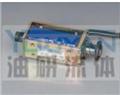 油研纺织机用电磁铁 YOUYAN纺织机用电磁铁