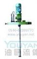 油研电动润滑泵 YOUYAN电动润滑泵