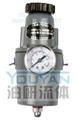 油研空气过滤减压器