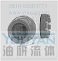 油研电磁流量转化器 YOUYAN电磁流量转化器