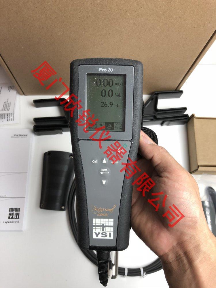 Pro20i美国YSI溶解氧测量仪水质分析仪溶解氧测量仪Pro20i