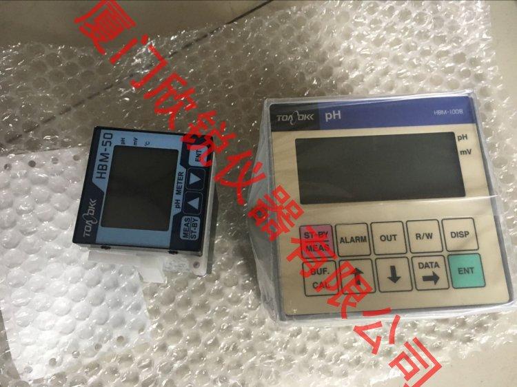 日本DKK-TOA东亚电波PH表头PH控制器PH变送器HBM-50