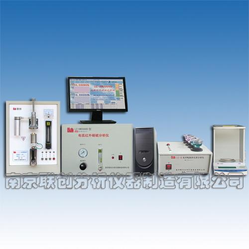 红外铸造元分析仪,红外分析仪器