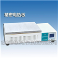精密电热板(升级型)