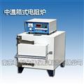 箱式电阻炉(马弗炉,矿石分析用)