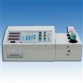 锌合金元素分析仪生产厂家