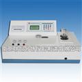 锌合金成分分析仪