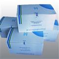 裸鼠缺血修饰白蛋白,湖北裸鼠缺血修饰白蛋白ELISA试剂盒