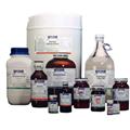 9027-60-5N-乙酰神经氨酸醛缩酶