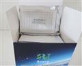 鱼促卵泡素ELISA试剂盒