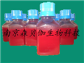 SBJ-O0023肝素钠抗凝羊血