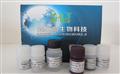 SBJ-P231�~促性腺激素(GTh)ELISA��┖�